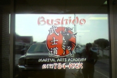 BUSHIDO_WINDOW